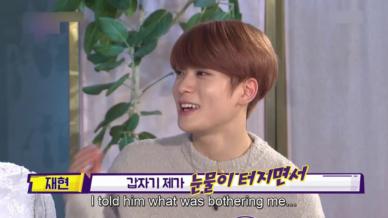 NCT Jaehyun turning point was crying to Taeyong