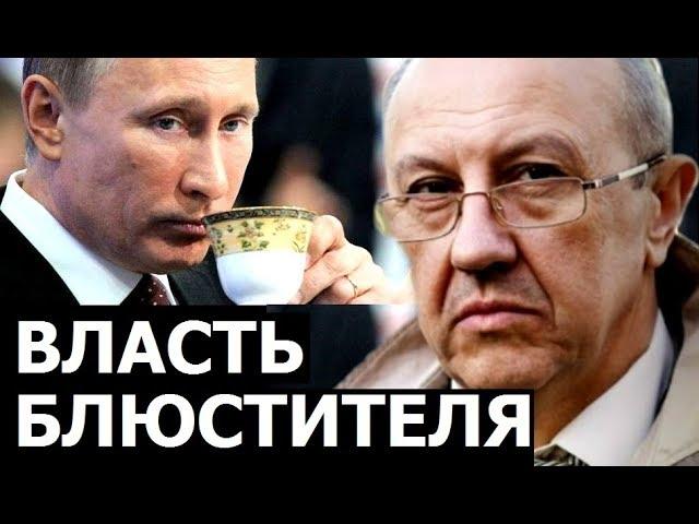 Ключевое отличие России от запада и востока. Андрей Фурсов.