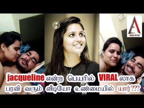 vijay tv anchor jacqueline என்ற பெயரில் viral லாக பரவிவரும் video, உண்மையில் அது  யார் ???