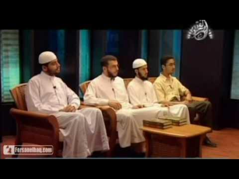 learn tajweed with yasir qadhi - Learn Quran online with ...