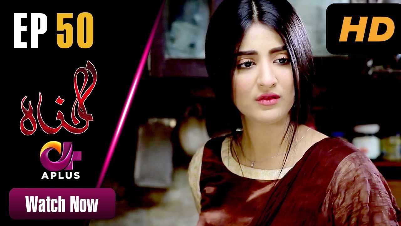 Gunnahi - Episode 50 Aplus Jun 26, 2019