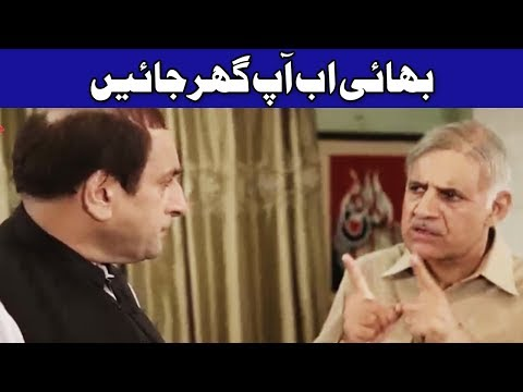 Q K Jamhuriat Hai 18 Aug 2017 - Comedy Show - 24 News HD