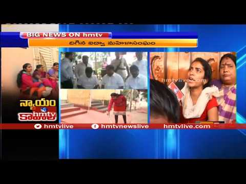 Women's Association Leaders & TRS Leader 2nd Wife Face To Face Over Protest | Telugu News | hmtv