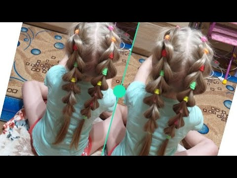 Косичка детская,причёска с резинками.