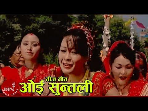 Oie Suntali By Jamuna Sanam, Kusal Belbase and Rita KC
