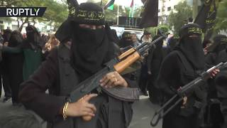 Armed women from Islamic Jihad protest Trump, burn USA & Israeli flags