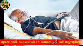 ओली सरकारविरुद्ध उत्रिए मेडिकलव्यवसायी, नेपाली काँग्रेसले दियो डा.केसीलाई साथ