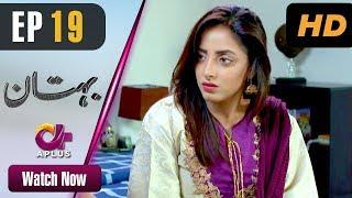 Pakistani Drama | Bohtan - Episode 19 | Aplus Dramas | Sanam Chaudry, Abid Ali, Arslan Faisal
