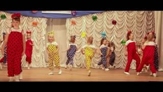 Детки-конфетки. Детский танец