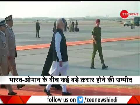 Prime Minister Narendra Modi gets grand welcome in Muscat, Oman