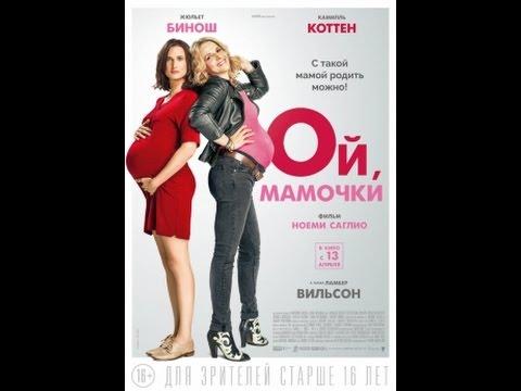русское порно с разговорами зрелых найдено более 1000