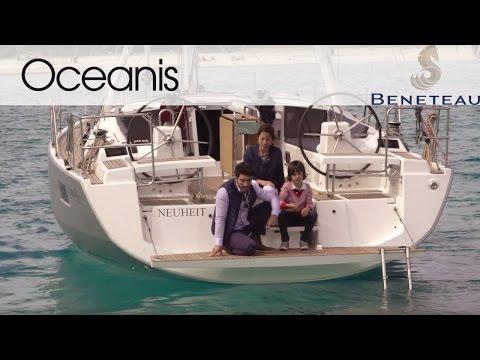 Oceanis 41.1 Sailboat by Beneteau