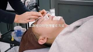 [샤인빔] 3단계 모공 수분필링, 남성 아쿠아필