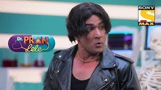 Salman Visits Dr. Pran Lele | Dr. Pran Lele