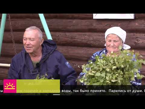 Бур асыв, Пермскöй край! (на коми-пермяцком языке)