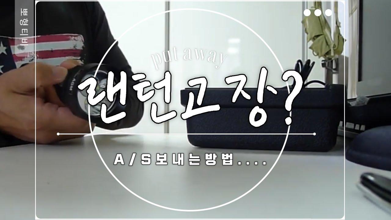 agm 2000lm flashlight breakdown doovi. Black Bedroom Furniture Sets. Home Design Ideas