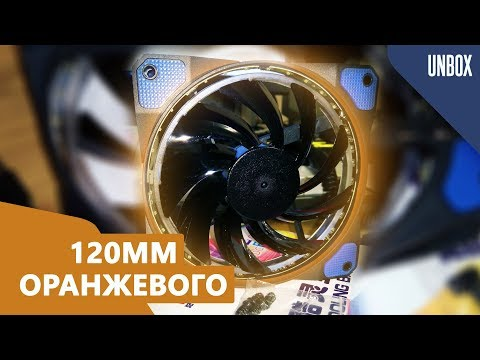 Кулер Cooling Baby 12025HBGL-33