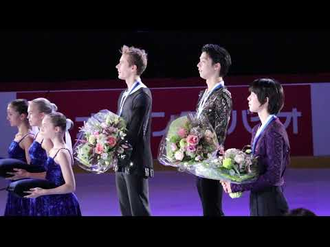 20181104 Helsinki Grand Prix - Men Medal Ceremony