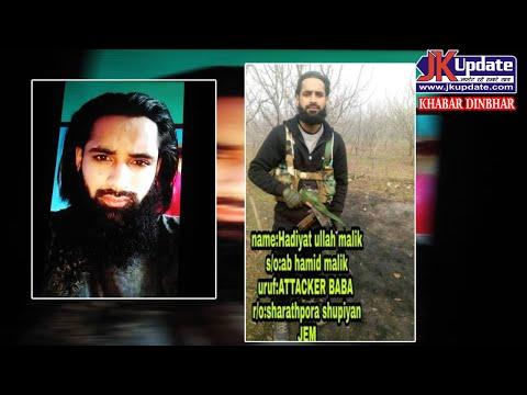 Top 30 news of Jammu Kashmir Khabar Dinbhar 06 Feb 2021