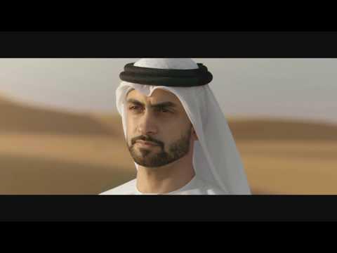 TAQATI | Dubai Energy Efficiency Program - English