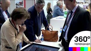 На ВДНХ открылся российский инвестиционно-строительный форум