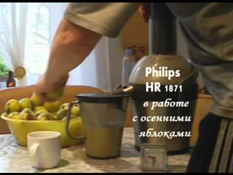 Соковыжималка Philips HR 1871 в работе
