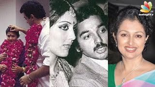 Repeat youtube video Kamal Hassan : History of Relationships, Marriage & Women | Gouthami, Sarika, Simran, Sarika