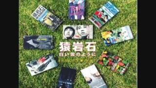 1993年~2003年のヒット曲集 高速メドレー thumbnail