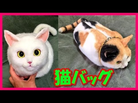 [超リアルでハイクオリティ] 猫バッグ 日本女性が作ったそうです。