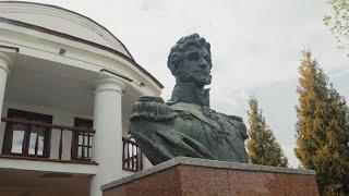 Музей П.И. Багратиона. Волковыск