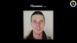 Фильм памяти Анатолия Бижко