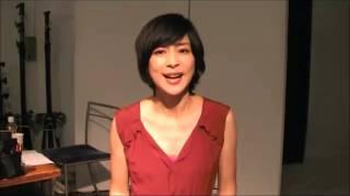『花子について』出演の西田尚美さんからメッセージが届きました。 ****...