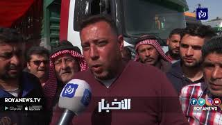 أصحاب شاحنات ينفذون وقفة احتجاجية تنديدا بعدم المساواة (8-4-2019)
