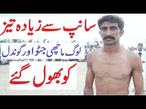 Zill Husnain Vs Naveed All Open Kabaddi Match 2019 - Guddu Pathan Vs Azad Khan
