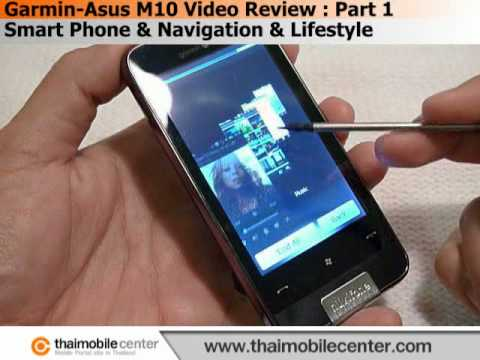 Garmin-Asus M10 Video Review : Part 1