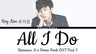 Roy Kim (로이킴) - All I Do 그대만 떠올라 (Romance Is a Bonus Book OST Part 3) Lyrics (Han/Rom/Eng/가사)