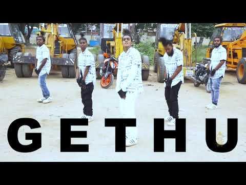 Kovai Gethu Anthem | Hiphop Tamizha | Dance Cover | The 5678 Crew