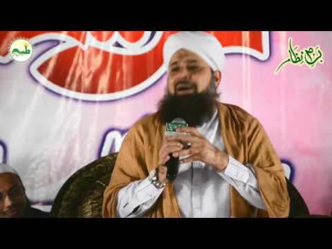 Mustafa Ka Khuda Tafseel Ke Sath By Qibla Owais Raza Qadri SbBazm e Nizam 21 Nov 2015 Mirpur Azad