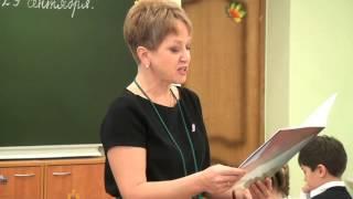 Урок литературное, Кочетова_Е.А., 2015