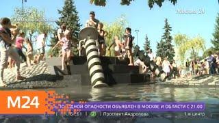 Сергей Собянин пригласил горожан на игровую площадку
