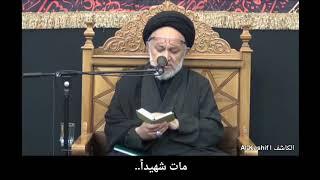 لا تصدقوا كل كتاب |  غضب السيد البروجردي من إعمار حرم السيدة رقية عليها السلام !  |  السيد حسن سجادي