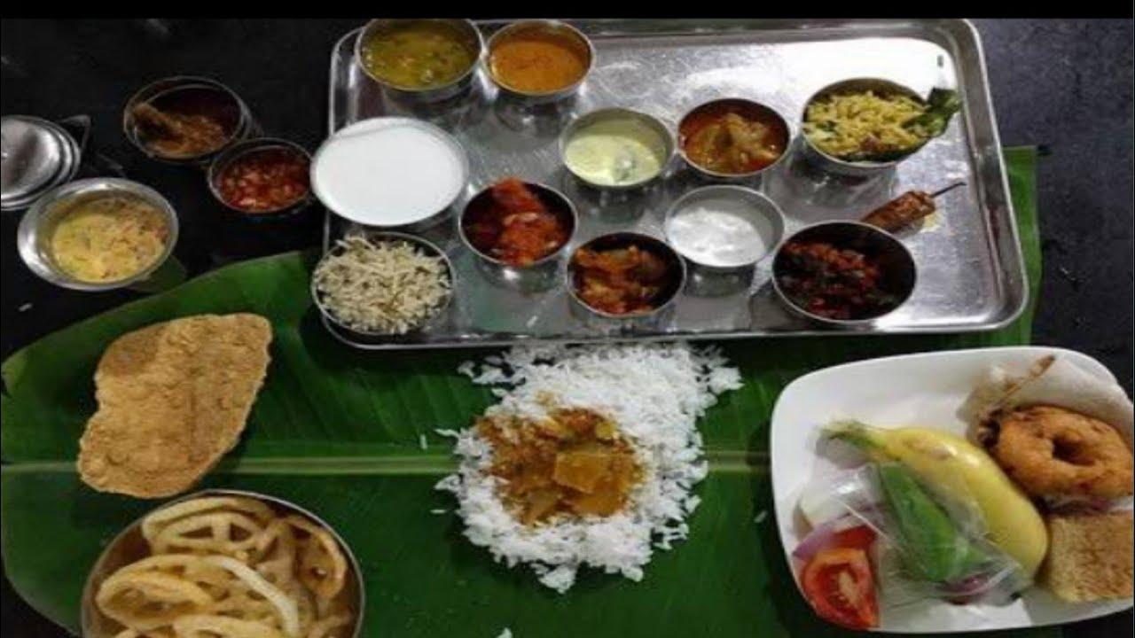 Download Sri Ramayya Mess    27 pure veg tasty items    Vijayawada ramayya mess Street catalog