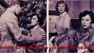 原标题:此女曾是上海滩大明星,战后被判卖国罪处死,这个特殊身份救了...