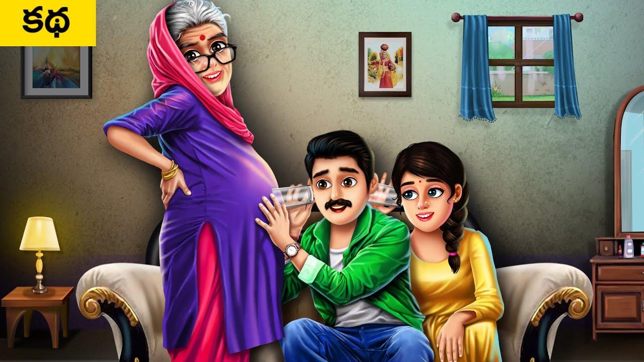 గర్భవతి అత్తగారు - Pregnant Aunty | Garbhvati Saas Story | Telugu Moral Stories Kathalu MajaDreamsTV