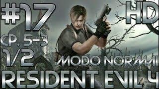 Guia de Resident Evil 4 HD (PS4) | Modo normal | Parte 17 | La Isla | Capítulo 5-3 1/2