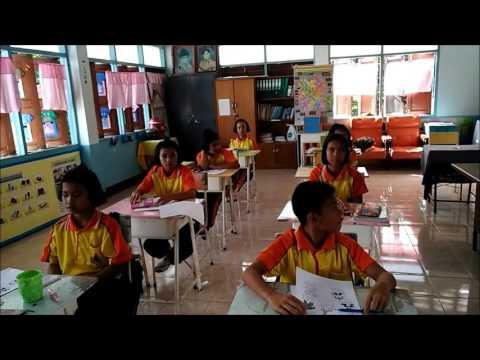 วีดีโอการเรียนการสอน รร.บ้านฮางโฮงประชาอุทิศ