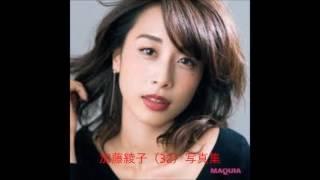 加藤綾子(32)奇麗なカットを選んでみました。 「引用先URL https://se...