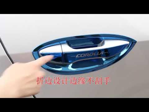 Тюнинг Toyota Corolla 2019+