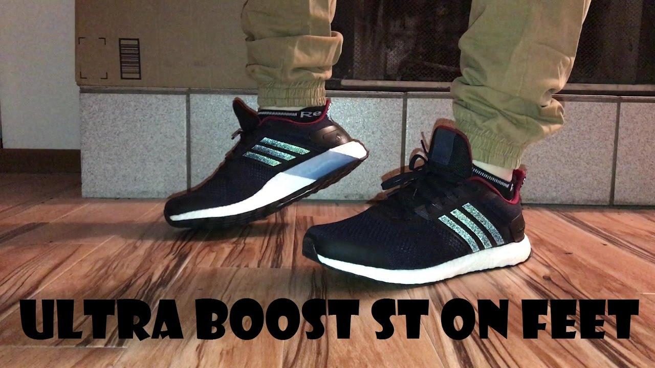 fda391c593b1a Adidas Ultra Boost ST