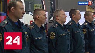 Спасенные жители дома на улице Удальцова пришли лично поблагодарить пожарных - Россия 24
